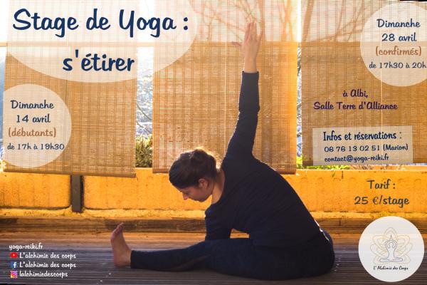 Stage de Yoga : s'étirer